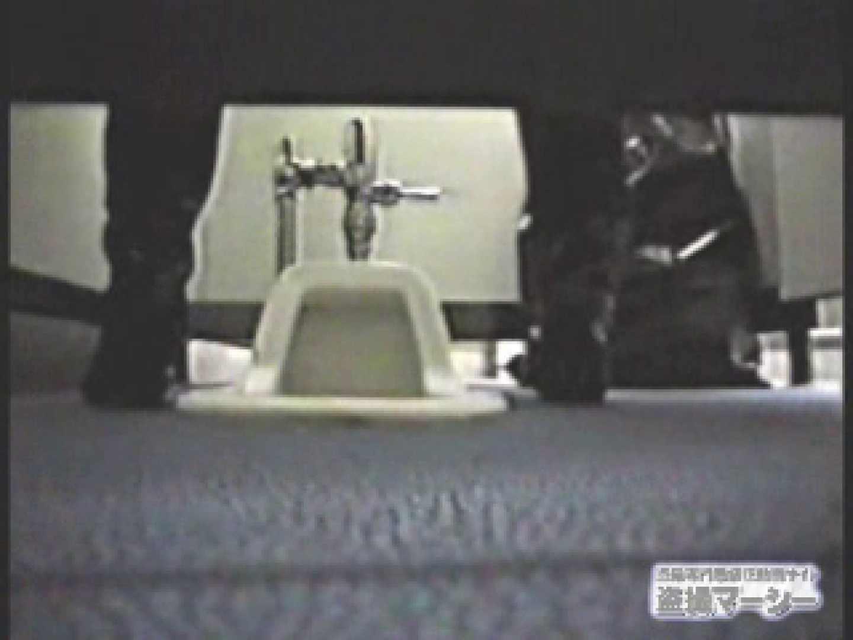 制服女子の使用する厠潜入! オールフリーハンド盗撮! 禁断の黄金水 オメコ動画キャプチャ 98pic 70