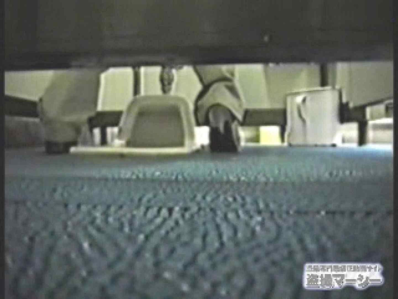 制服女子の使用する厠潜入! オールフリーハンド盗撮! 禁断の黄金水 オメコ動画キャプチャ 98pic 86