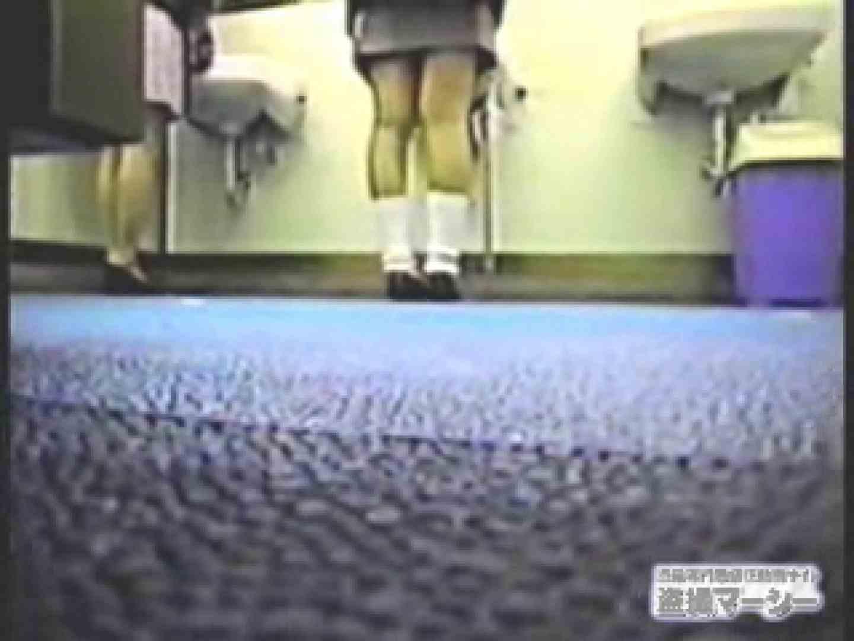 制服女子の使用する厠潜入! オールフリーハンド盗撮! 潜入 すけべAV動画紹介 98pic 91