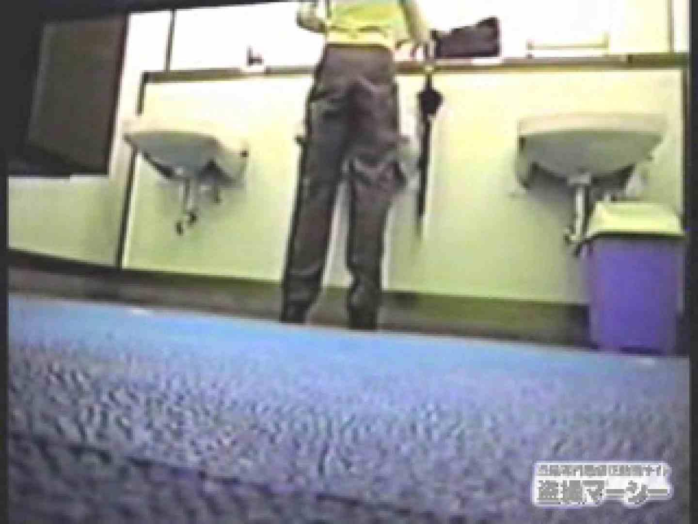 制服女子の使用する厠潜入! オールフリーハンド盗撮! 0  98pic 96