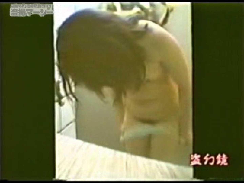 ふんばり ビキニエッグギャル! vol.02 HなOL 盗み撮り動画 95pic 65