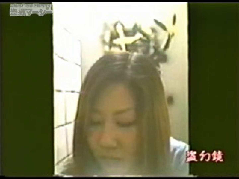 ふんばり ビキニエッグギャル! vol.02 エッチな盗撮 アダルト動画キャプチャ 95pic 73