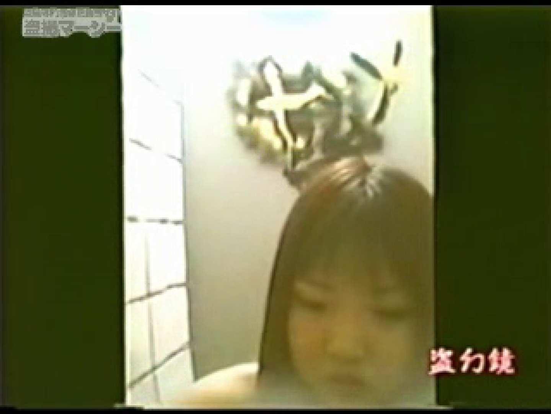 ふんばり ビキニエッグギャル! vol.02 肛門特集 おまんこ動画流出 95pic 82
