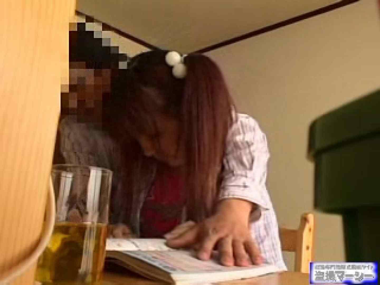 イタズラ家庭教師と教え子の淫行記録 0   オナニー  81pic 25