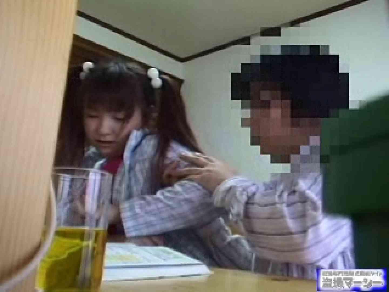 イタズラ家庭教師と教え子の淫行記録 0   オナニー  81pic 34