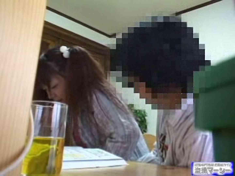 イタズラ家庭教師と教え子の淫行記録 イタズラ 戯れ無修正画像 81pic 35