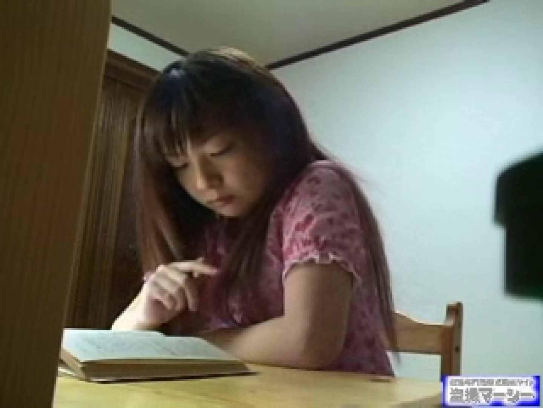 イタズラ家庭教師と教え子の淫行記録 0  81pic 54