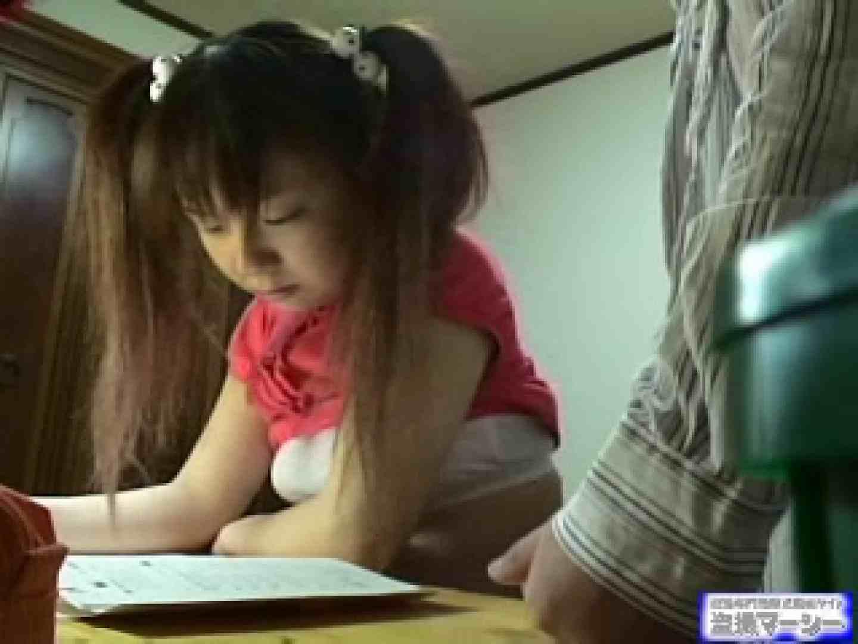 イタズラ家庭教師と教え子の淫行記録 0  81pic 69