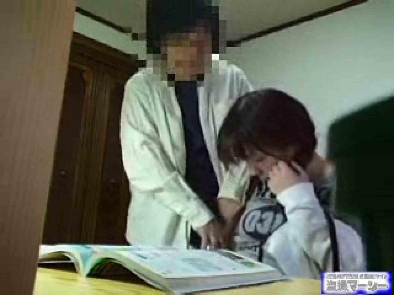 イタズラ家庭教師と教え子の淫行記録 0   オナニー  81pic 79