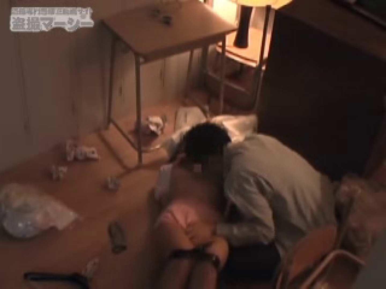 飼育 悲惨な光景 マンコ AV無料動画キャプチャ 97pic 58