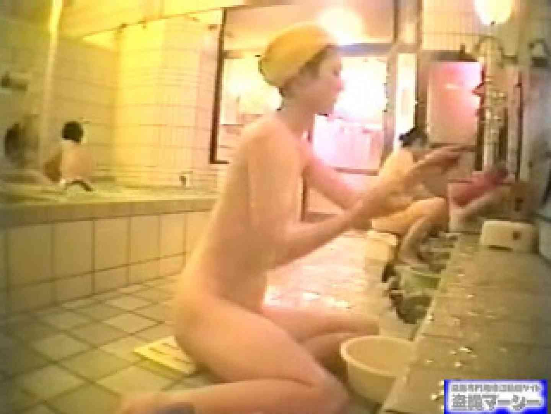 女風呂完全盗撮女子大生スペシャル厳選版vol.2 美乳 女性器鑑賞 75pic 35
