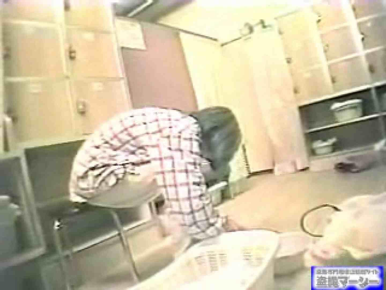 女風呂完全盗撮女子大生スペシャル厳選版vol.2 0 | 0  75pic 37