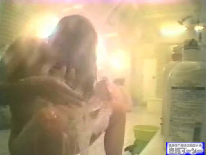 女風呂完全盗撮女子大生スペシャル厳選版vol.2 HなOL オメコ動画キャプチャ 75pic 56