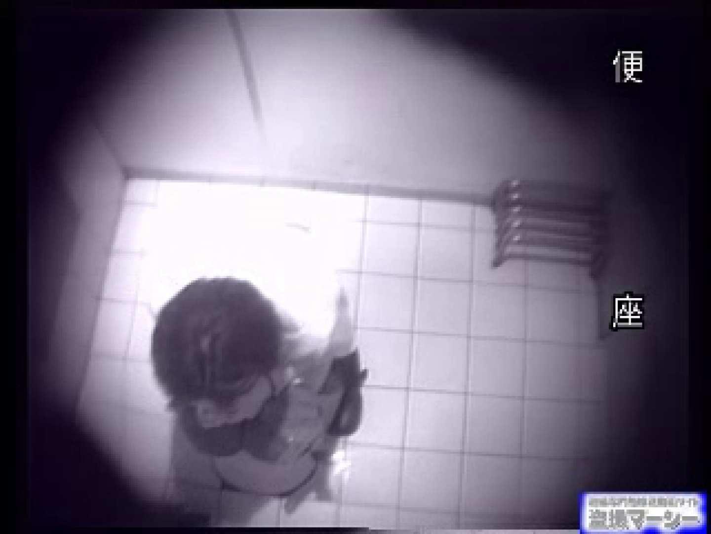 厠の壁に穴を開けて覗きました! 意外とハッキリ観えます! 女子の厠 われめAV動画紹介 87pic 12