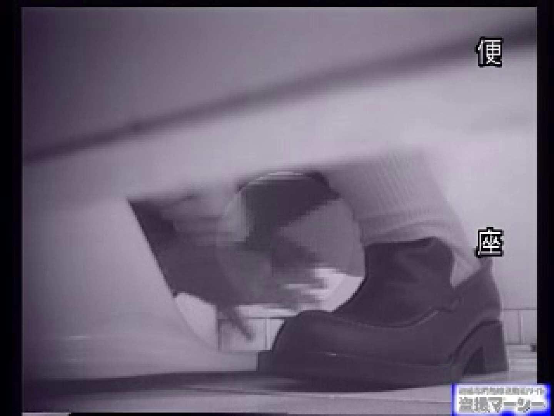 厠の壁に穴を開けて覗きました! 意外とハッキリ観えます! 女子の厠 われめAV動画紹介 87pic 17
