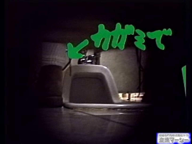 厠の壁に穴を開けて覗きました! 意外とハッキリ観えます! 覗き 性交動画流出 87pic 43