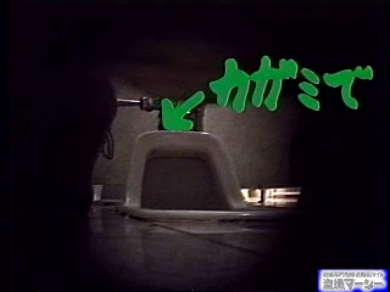厠の壁に穴を開けて覗きました! 意外とハッキリ観えます! オマタぱっくり おめこ無修正動画無料 87pic 44