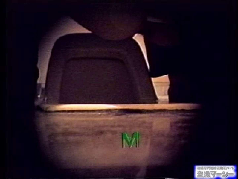 厠の壁に穴を開けて覗きました! 意外とハッキリ観えます! 覗き 性交動画流出 87pic 48