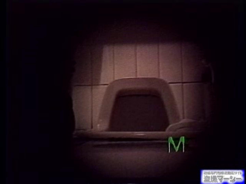 厠の壁に穴を開けて覗きました! 意外とハッキリ観えます! 覗き 性交動画流出 87pic 53