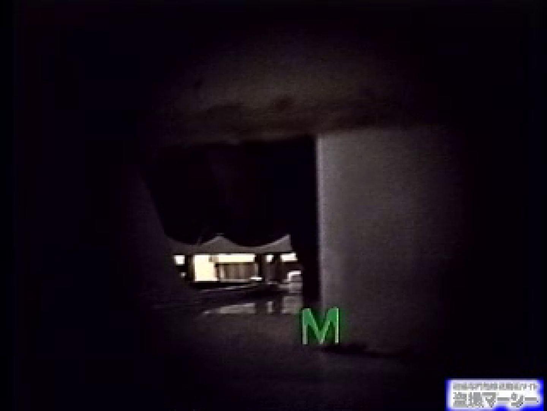 厠の壁に穴を開けて覗きました! 意外とハッキリ観えます! オマタぱっくり おめこ無修正動画無料 87pic 54