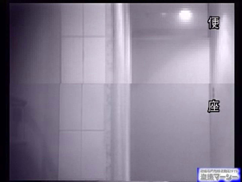 厠の壁に穴を開けて覗きました! 意外とハッキリ観えます! 女子の厠 われめAV動画紹介 87pic 57