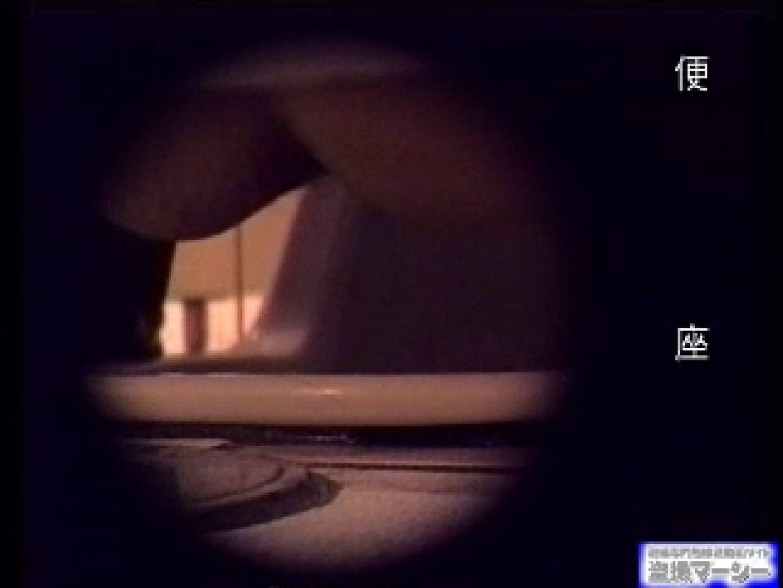 厠の壁に穴を開けて覗きました! 意外とハッキリ観えます! 和式  87pic 60