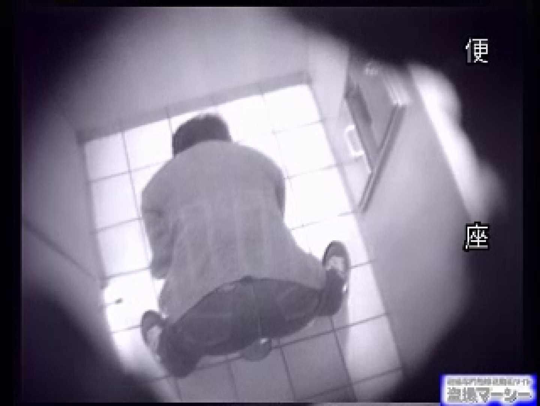 厠の壁に穴を開けて覗きました! 意外とハッキリ観えます! 女子の厠 われめAV動画紹介 87pic 82