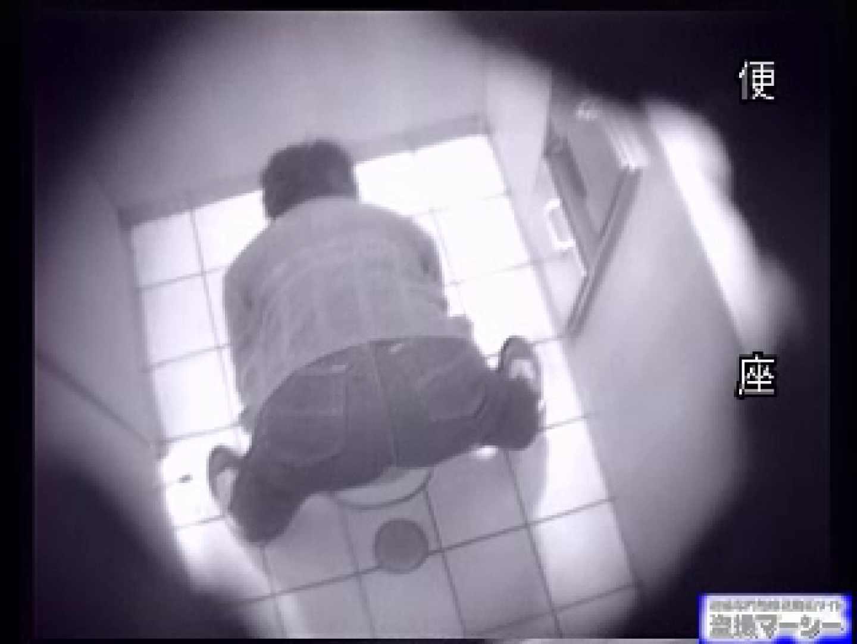 厠の壁に穴を開けて覗きました! 意外とハッキリ観えます! オマタぱっくり おめこ無修正動画無料 87pic 84