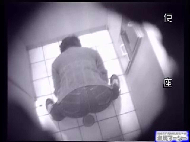 厠の壁に穴を開けて覗きました! 意外とハッキリ観えます! 和式 | 0  87pic 86