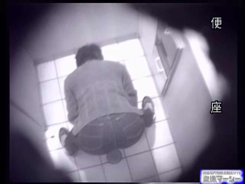 厠の壁に穴を開けて覗きました! 意外とハッキリ観えます! 女子の厠 われめAV動画紹介 87pic 87