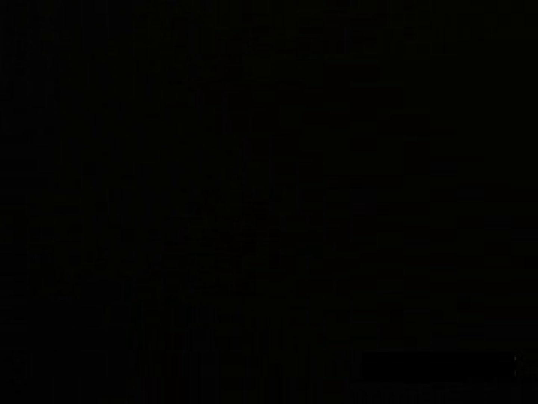 一般女性 夜の生態観察vol.2 HなOL 盗撮画像 113pic 41