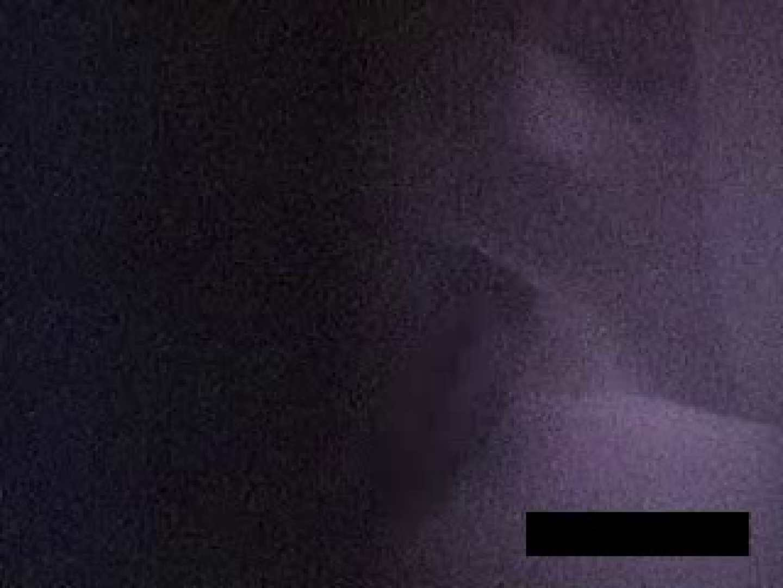一般女性 夜の生態観察vol.2 0   巨乳  113pic 61