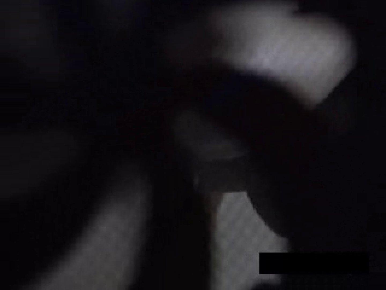 一般女性 夜の生態観察vol.2 0   巨乳  113pic 85