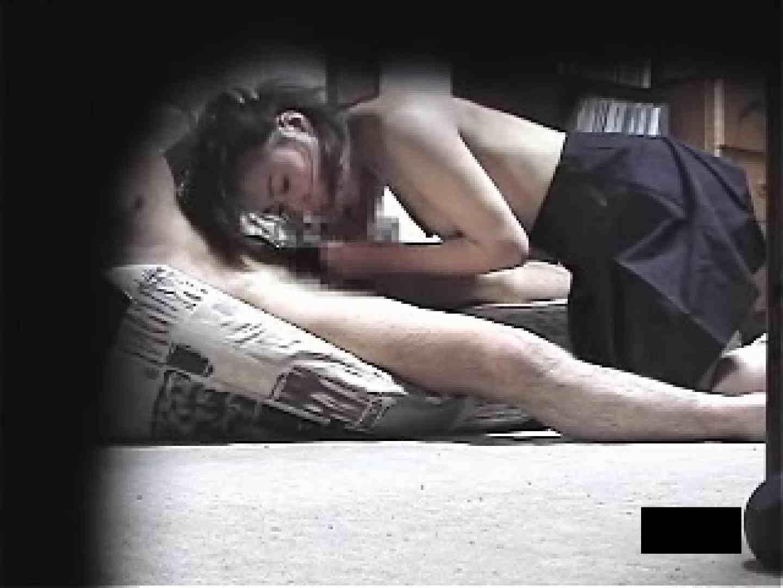 彼女に黙ってセックス撮影Vol.4 フェラチオ おめこ無修正画像 80pic 19