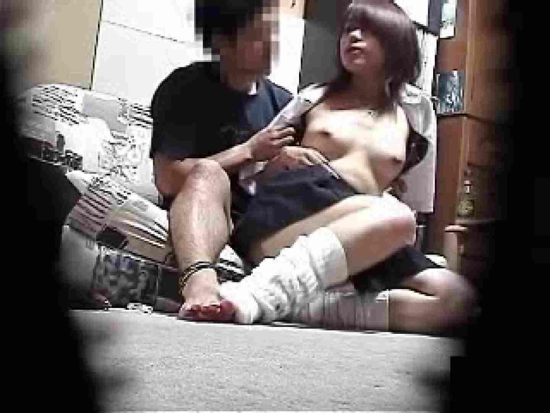 彼女に黙ってセックス撮影Vol.4 0  80pic 30