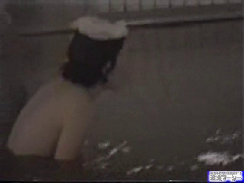 大浴場 女体覗きvol.2 おっぱい 盗撮画像 86pic 21
