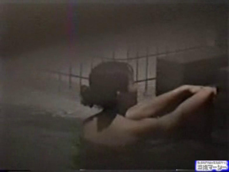 大浴場 女体覗きvol.2 覗き オマンコ動画キャプチャ 86pic 28
