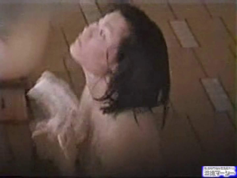 大浴場 女体覗きvol.2 下半身 ぱこり動画紹介 86pic 59