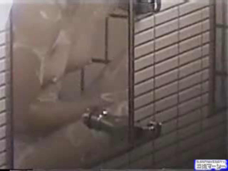 大浴場 女体覗きvol.2 0 | 銭湯  86pic 73