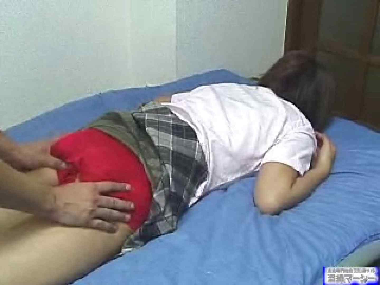 整体治療院  パンツ オメコ動画キャプチャ 88pic 26