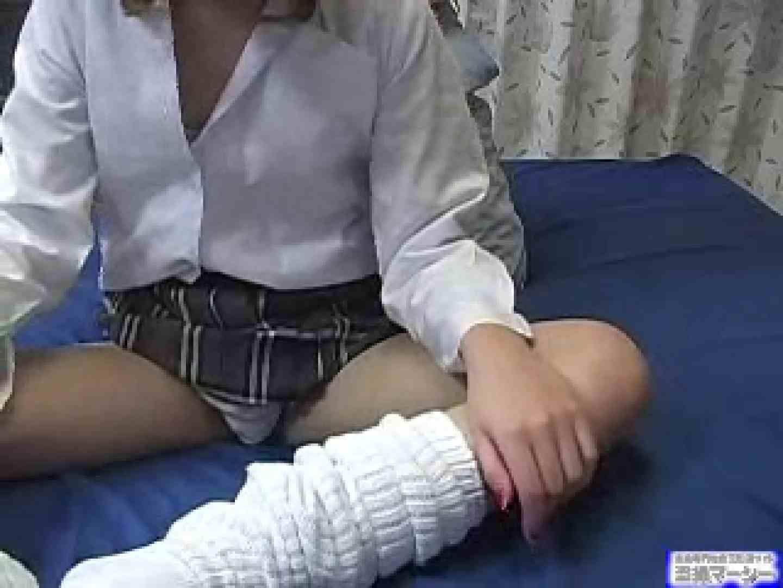 整体治療院  マッサージ おめこ無修正動画無料 88pic 51