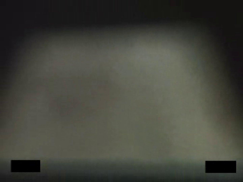 住宅街の秘密vol.10 エッチな盗撮 われめAV動画紹介 75pic 3