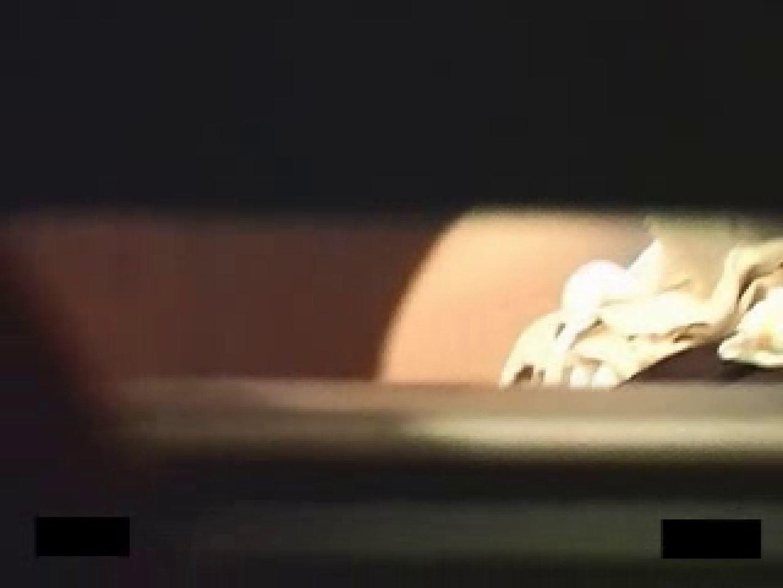 住宅街の秘密vol.10 オマタぱっくり スケベ動画紹介 75pic 5