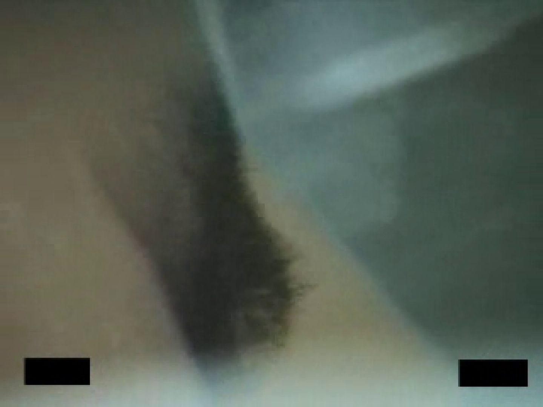 住宅街の秘密vol.10 エッチな盗撮 われめAV動画紹介 75pic 9