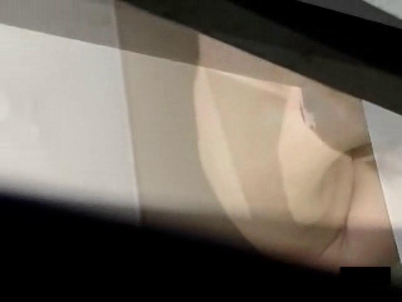 住宅街の秘密vol.10 エッチな盗撮 われめAV動画紹介 75pic 51