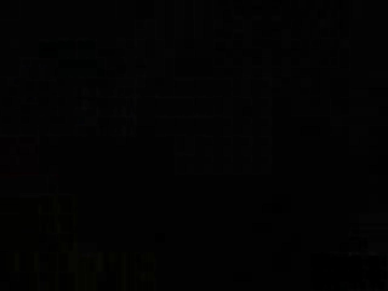 ホッピーさんの突撃パンチラ(働く女性編) Vol.9 PKP HなOL 性交動画流出 88pic 80