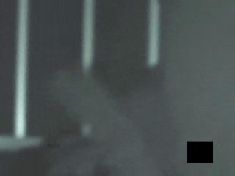 卑劣なH罪DVD・・・ 制服女子編 0  76pic 9
