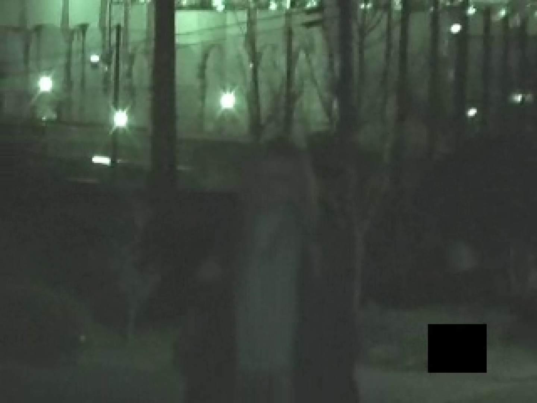 卑劣なH罪DVD・・・ 制服女子編 0   0  76pic 28