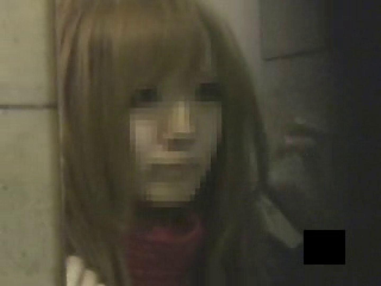 卑劣なH罪DVD・・・ 制服女子編 0   0  76pic 31