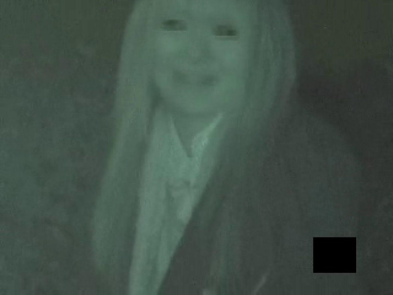 卑劣なH罪DVD・・・ 制服女子編 0  76pic 33